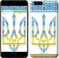 """Чехол на Xiaomi Mi Note 3 Герб - вышиванка желто-голубая """"1197u-978-571"""""""