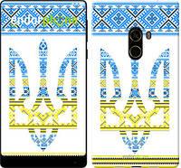 """Чехол на Xiaomi Mi MiX 2 Герб - вышиванка желто-голубая """"1197u-1067-571"""""""