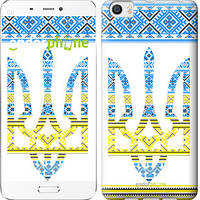 """Чехол на Xiaomi Mi5 Герб - вышиванка желто-голубая """"1197c-180-571"""""""