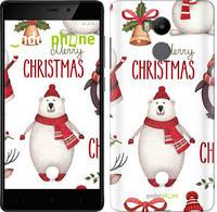 "Чехол на Xiaomi Redmi 4 Prime Merry Christmas ""4106c-437-571"""