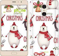 "Чехол на Xiaomi Redmi Pro Merry Christmas ""4106c-342-571"""