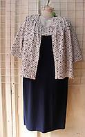 Женское платье, баталл,  купить платье оптом, LU 1187 PJ-001