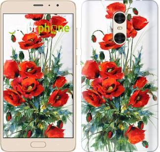 """Чехол на Xiaomi Redmi Pro Маки """"523c-342-571"""""""