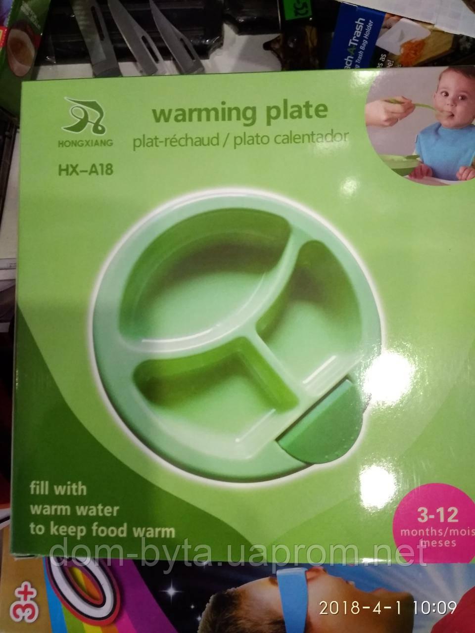Тарелка детская секционная с подогревом на присоске