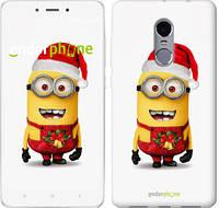 """Чехол на Xiaomi Redmi Note 4 Миньоны. Рождество """"1485c-352-571"""""""
