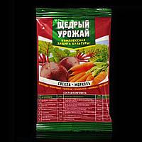 Щедрый урожай Свекла Морковь 6 в 1 Беларусь
