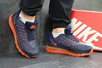 Кроссовки мужские Nike Air Max lunarlaunch оранжевые