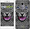 """Чехол на Xiaomi Redmi Note 4 Леопард v3 """"1088c-352-571"""""""