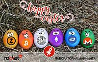 С наступающим светлым и добрым праздником Пасхи! 🐣🐇