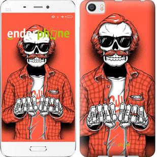 """Чехол на Xiaomi Mi5 Скелет в очках """"4192c-180-571"""""""