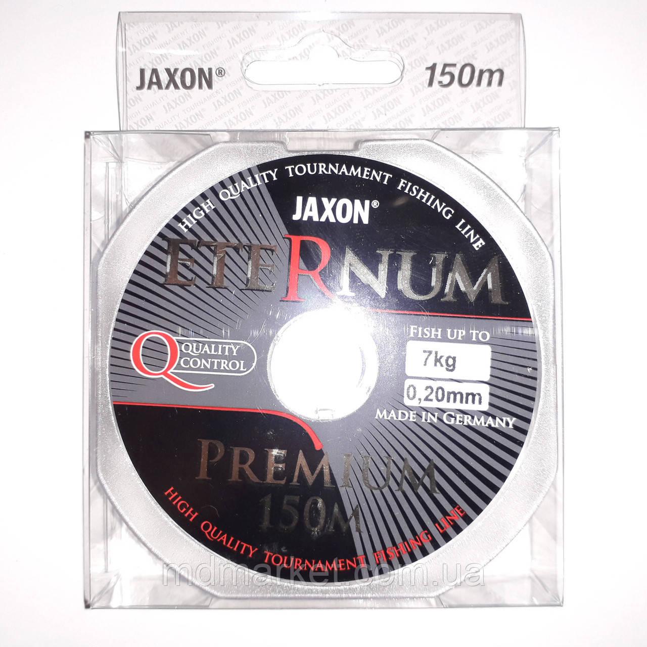 Леска Eternum  0.20mm/7kg Premium 150m