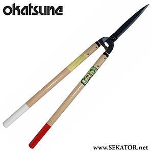 Ножиці для кущів Okatsune 230 (Японія)