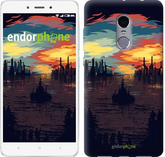 """Чехол на Xiaomi Redmi 5 Череп-абстракция """"4067c-1350-571"""""""
