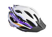 Шолом KLS Dynamic white purple S/M (54-58см)