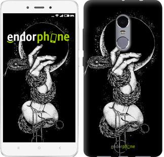 "Чехол на Xiaomi Redmi 5 Plus Змея в руке ""4149c-1347-571"""
