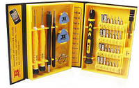Набор инструментов профессиональный Bosi Tools bs468039