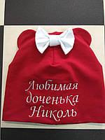 Шапка детская с вышивкой