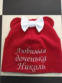Шапка дитяча з вишивкою