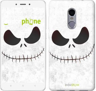 "Чехол на Xiaomi Redmi 5 Plus Белый Джек ""1199c-1347-571"""