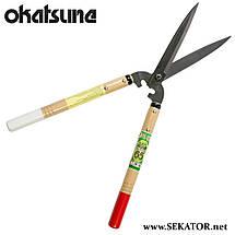 Ножиці для кущів Okatsune 231(Японія), фото 2