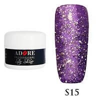 Гель для наращивания Adore Professional Star Shine 5 гр № S15