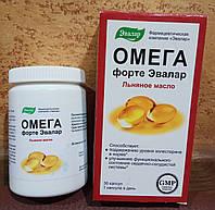 Омега Форте Эвалар - холестерин в норме, улучшение сердечно-сосудистой системы, 30 капс.
