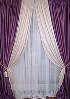 """Готовый комплект из портьерной ткани - """"Алания"""" (ширина 5 метров)"""