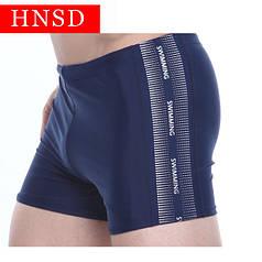 Плавки мужские купальные HNSD-8878 серебро