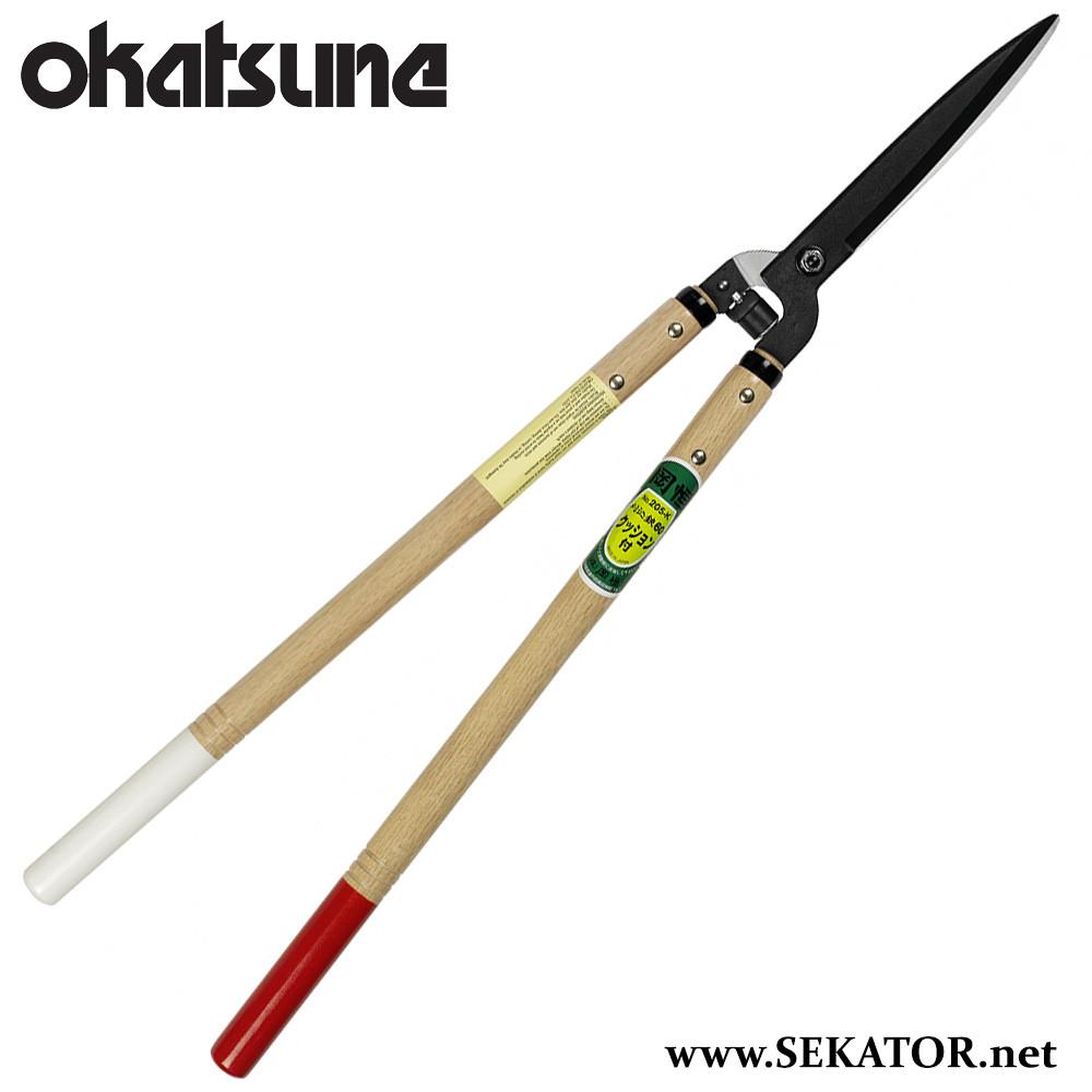 Ножиці для кущів Okatsune 205-K