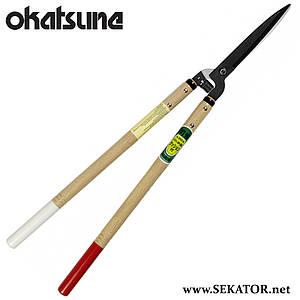 Ножиці для кущів Okatsune 205-K (Японія)