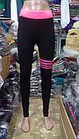 Спортивные штаны PLOVDIV Турция №7288