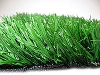 4м Искусственное поле Grass SPORT 40мм