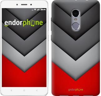 "Чехол на Xiaomi Redmi Note 4 Цветная геометрия ""3024c-352-571"""