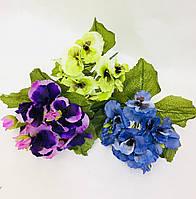 Букет Анютины глазки, Н 30 см, Искусственные цветы, Днепропетровск