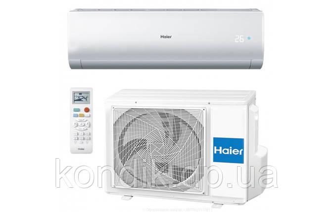 Кондиционер Haier AS09NA5HRA/1U09BR4ERA Inverter Family -15⁰C, фото 2