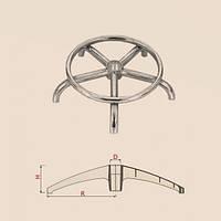 Крестовина диаметр 480мм кресла, стула, табурета краб с кольцом, подножником.
