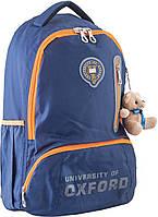 Рюкзак подростковый для мальчиков, OX 280, синий, фото 1