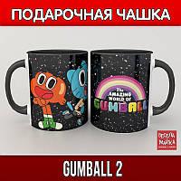 """Черная чашка """"Гамбол 2"""" (Gumball)"""