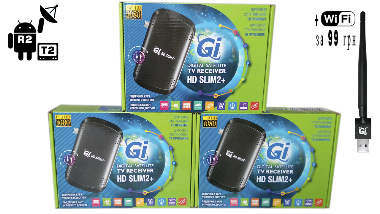 Комплект Wi-fi адаптер Тюнер спутниковый GI HD Slim 2 Plus