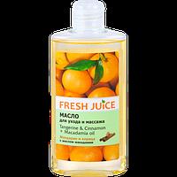 Масло для відходу і масажу Fresh Juice Tangerine & Cinnamon + Macadamia Oil Мандарин і коррица