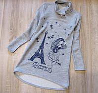 Детское платье - туника р. 128-152 Парижанка, фото 1