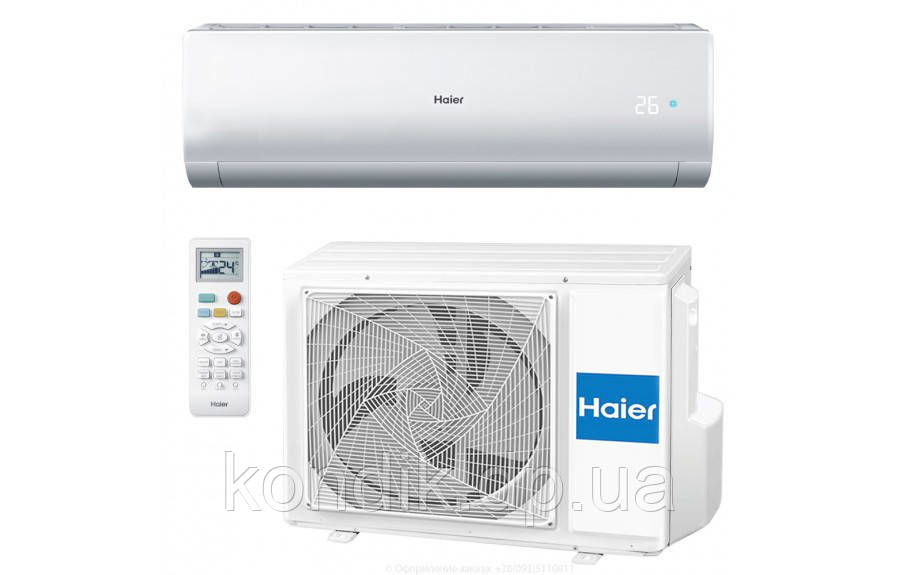 Кондиционер Haier AS24NE5HRA/1U24RR4ERА Inverter Family -15⁰C