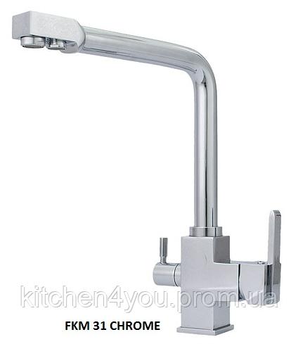 Комбинированный, одно-рычажный кухонный смеситель Fabiano FKM 31 хром