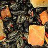 Зелений ароматизований чай «Сонце Басурма»