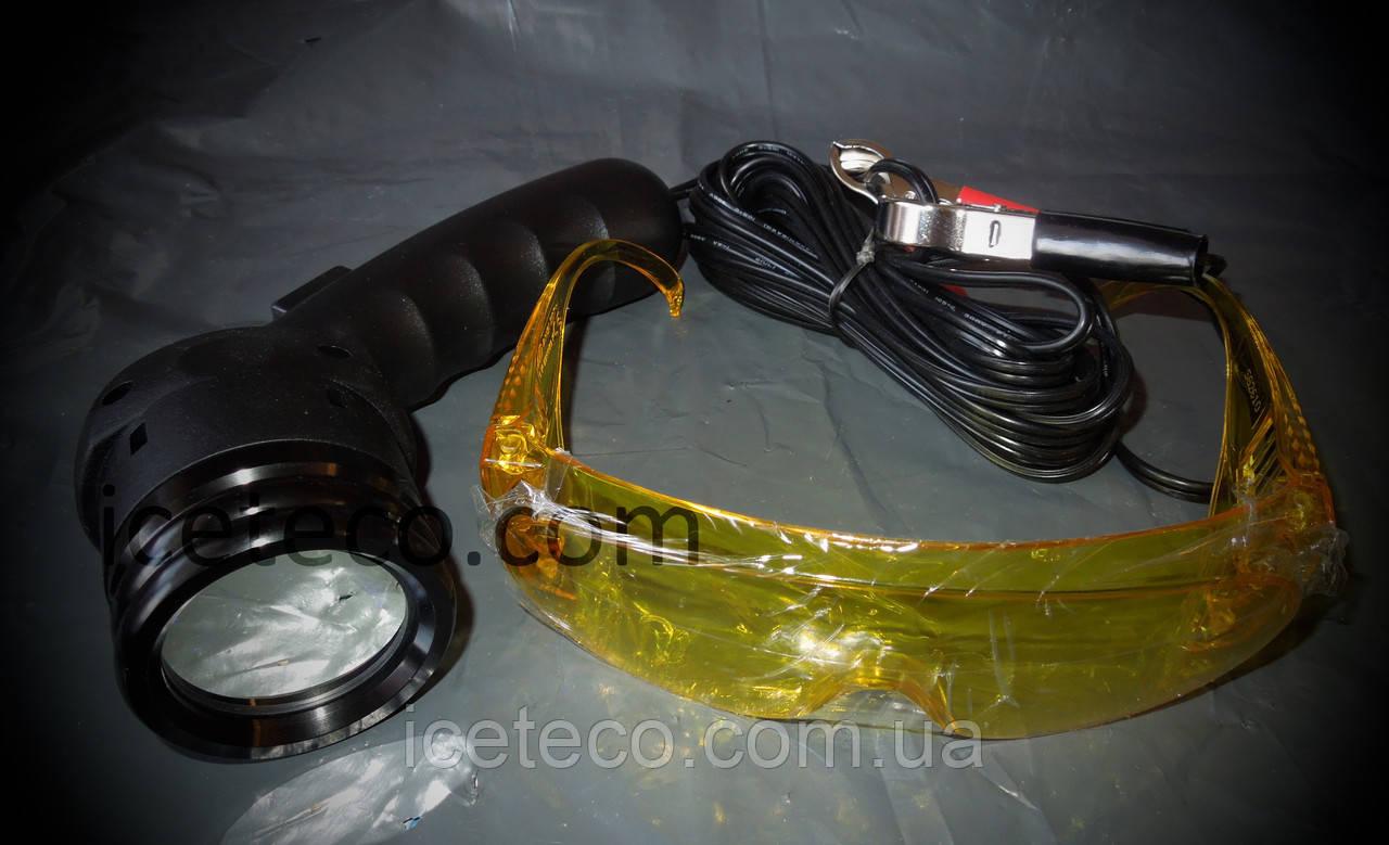 Набор для поиска утечек 50510  (UV лампа )