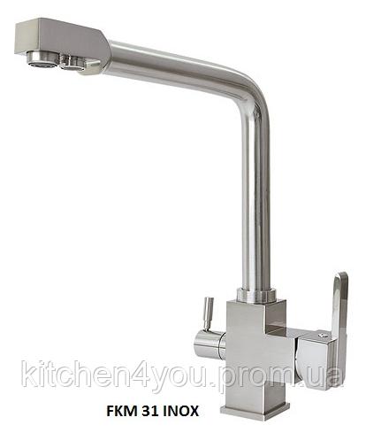 Комбинированный, одно-рычажный кухонный смеситель Fabiano FKM 31 нержавеющая сталь