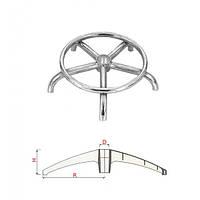Крестовина Краб металлическая хромированная для стула, табурета 440 мм.