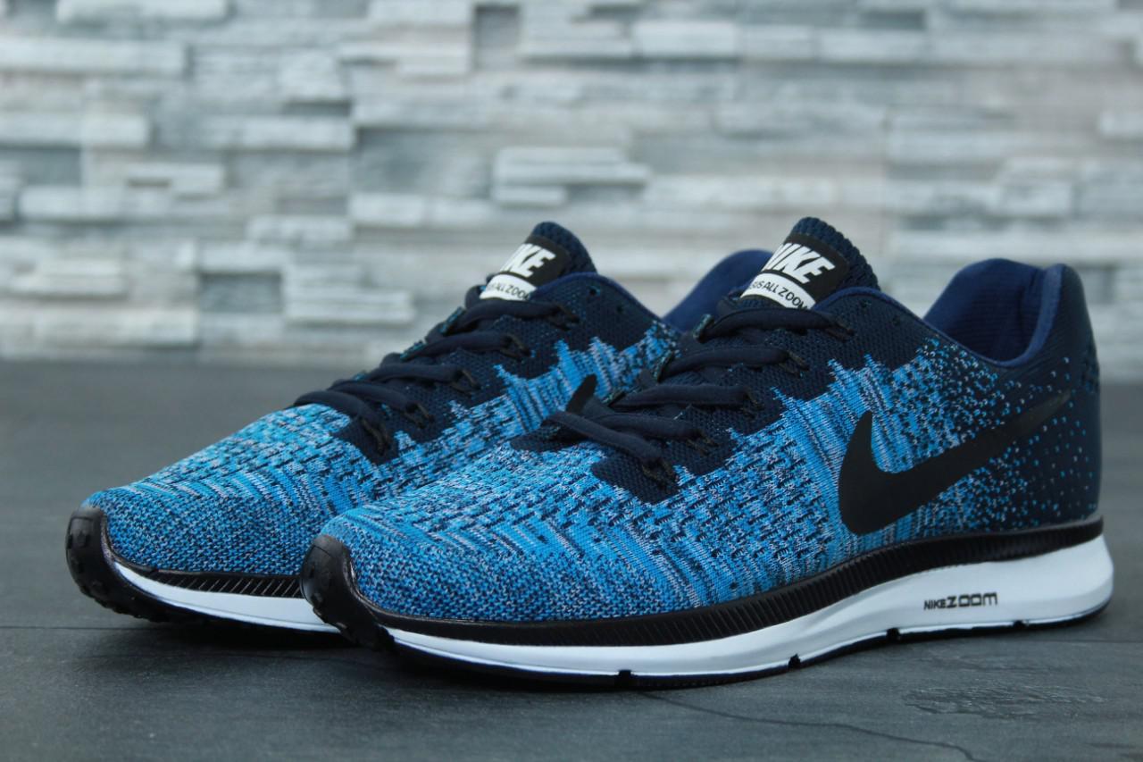 Кроссовки мужские Nike Zoom синие топ реплика