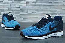 Кроссовки мужские Nike Zoom синие топ реплика , фото 3
