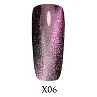 Гель-лак Adore Galaxy Cat`s Eye 7,5 мл X06